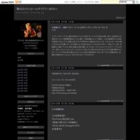 北海道から/ 追悼 ナタリー・コール、Dボウイ、グレン・フライ、モーリス・ホワイト - 耕のロックンロールダイアリー2014→