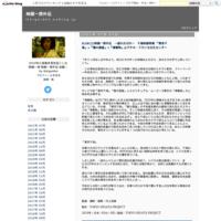 フリーペーパー「破れかぶれ」第十四号公開! - 映画一揆外伝