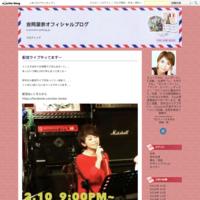 出張&ついでにホリデー✨bali - 吉岡里奈オフィシャルブログ