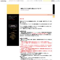 箱根アート紀行③ポーラ美術館を訪れて② - 美術とバイクと旅行と登山とエトセトラ