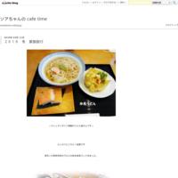 2019冬家族旅行(続) - ソアちゃんの cafe time