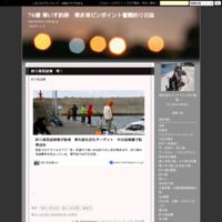 乗っ込みチヌ 年無し! - 71歳 車いす釣師 博多湾ピンポイント奮闘釣り日誌
