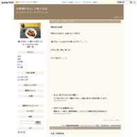 明日から台湾 - お料理とわんこと時々日記