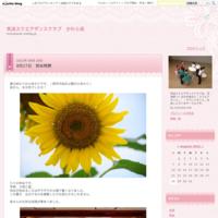 例会(4月24日) - 筑波スクエアダンスクラブ かわら版
