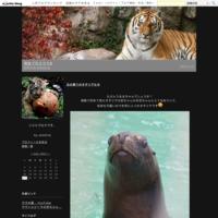 2006年の旭山動物園の猛獣舎 - 気まぐれZOOⅡ