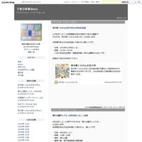 芦原橋アップマーケット(4月21日)出店 - てまひま舎diary