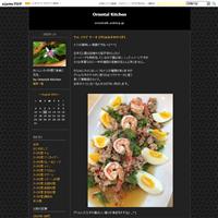 お引っ越し - Oriental Kitchen