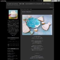 My work ~Tiffany Blue~ - La table du bonheur 東京 目黒 元CAの主宰する「大人のためのポーセラーツサロン」