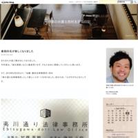 NFLはオフシーズンもおもしろい - 京都の弁護士西村友彦の日記