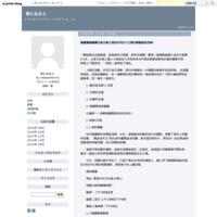 """蓝天保卫战督查曝光:13家""""散乱污""""企业整改不到位 - 夜になると"""
