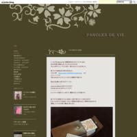 今度は運命のバッグなのか - 横浜元町でネイルとタロット占い&タロット教室~Paroles de Vie~