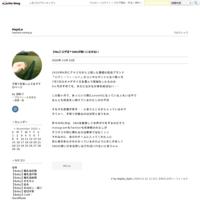 【Me】ロダ活*ダイレクトセリングってなぁに? - HapiLa