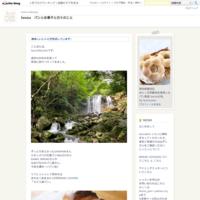 小さなおうちcafe Fika×launaコラボイベントvol.7のお知らせ - launa パンとお菓子と日々のこと