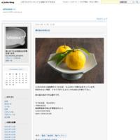 益子web陶器市 - utsuwa++