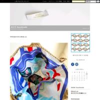 がま口編みポーチ - あけび Handmade