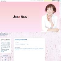 婦人公論に掲載されました✨(*゚▽゚*) - Jinka Nezu