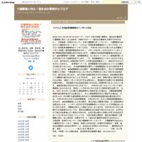 【時事解説】中小企業における人材育成 その1 記事提供者:(株)日本ビジネスプラン   - 介護事業に特化!福永会計事務所のブログ
