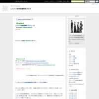 カフェインレス - レスパス弦楽四重奏団ブログ