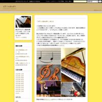 バッハ「ミサ曲ロ短調」の古楽器での全曲演奏が富山で開催♪ - ピアノとおんがく