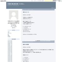 東京10R 日本ダービー - 万馬券の事は僕に聞いてください。