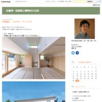 インタビューから考えていること - 加藤淳一級建築士事務所の日記