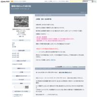 JR東海 清水ー由比間不通 - 静岡中部のんびり釣行記