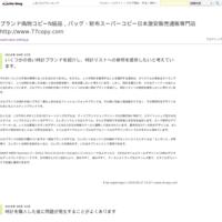 フランクミュラー時計スーパーコピー装飾用の規則もあります - ブランド偽物コピーN級品,バッグ・財布スーパーコピー日本激安販売通販専門店http://www.77copy.com