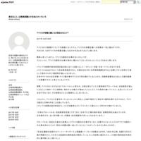 日本の公務員の数は少ない? - 身近なこと、公務員試験とか社会とかいろいろ