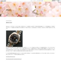 腕時計設計 - dfhghf