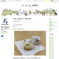 日本一の巨大鍋が無料で食べれるイベントが可児市で1/20(日)にあります - とち いえ くらし 永健不動産