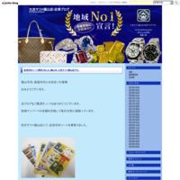 MIYAKAWA 宮川工業 ポータブル ベベラー MArX-Lite R面取り機を買取しました!大吉サファ福山店です。 - 大吉サファ福山店-店長ブログ
