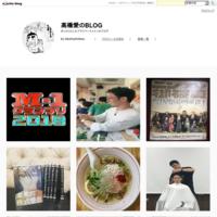 M-1グランプリ2017総評 - 高橋愛のBLOG