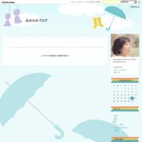 パーソナルカラー診断とお買い物同行の続報 ~色の効果~ - あめのみブログ