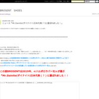 ブログ『BROSENTの靴の意匠~拘り&無意味?』 - BROSENT SHOES