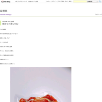 Austrarian GP開幕 - 妄想旅