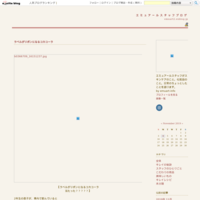 季節のお手入れ~春~ - エミュアールスタッフブログ