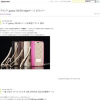 コーチCOACH アイフォン 7ケースiphone7plusカバー手帳型 - ブランド galaxy S6/S6 edgeケース s7カバー