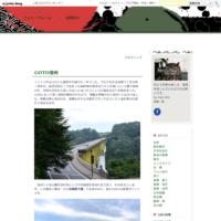 奥日光紅葉マップⅡ - フォト・フレーム  - 四季折々 -
