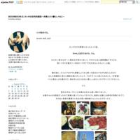 楽天のスーパーセール - BOCHIBOCHI-D.I.Y★中古住宅改装記~夫婦ふたり暮らし+ねこ~
