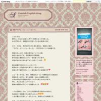 語学を学ぶ目的 - Cherish English Blog
