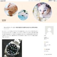ロレックススーパーコピー時計を販売する場所を決定すると評判の時計 - fjyhjfgf