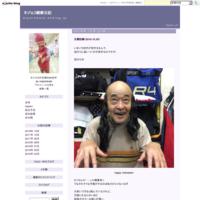 ネジョコ復活 - ネジョコ観察日記