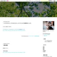 FX自動売買ソフト【EA】UnionJack - ソロモンの叡智ブログ