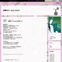 コラボ with dance (高知) - 宮園ゆかり -Jazz Vocal-