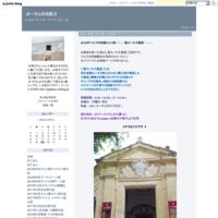 平成最後の夏‼️横浜そごうで開催のふなっしーLAND - ぶーさんの日記 2