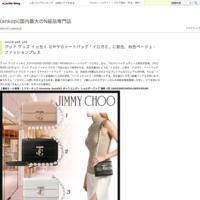 ニューバランスがスニーカー「M1300」を完全復刻、ユニセックス&キッズモデル抽選販売 - ルブタン 財布 コピー http://www.ninkitokei.com/brandcopy-l-58.html
