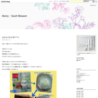 Coming Soon! - Atomy ~ South Blossom