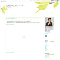 財政健全経営計画(実行プラン)について - 北村りゅうたのブログ