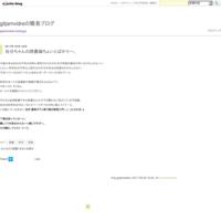糸井重里氏のやり方は真似できないわぁ。 - giljamvidreの簡易ブログ