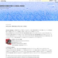 マイクロソフトの70-339 専門試験認定試験の最新教育資料 - 国際認定試験参考書(日本語版と英語版)